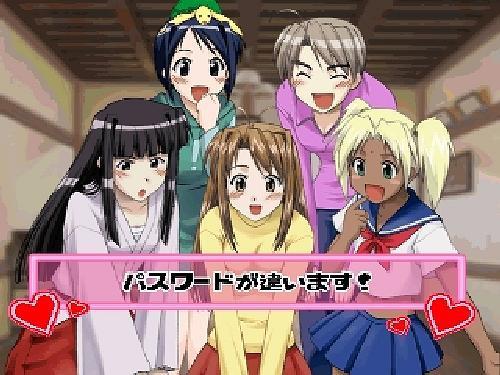 Love Hina 1 (Ai Ha Kotoba No Naka Ni), Playstation One PS1, Import Japan Game