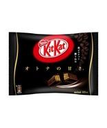 Japanese Kit Kat KitKat Dark Chocolate - 4.91 oz (12 mini packs) - $15.00