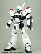 """Revoltech Yamaguchi #014 AV-98 Ingram2 """"Mobile Police Patlabor"""" Action Figure - $59.99"""