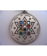 12 tribe round hoshen keychain w/ travel bless jewish kabbalah from Israel - £6.22 GBP