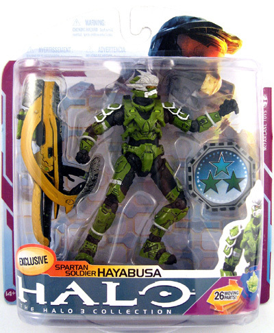 Halo Series 6 Medal Edition Saga Spartan Soldier Hayabusa Exclusive NEW!