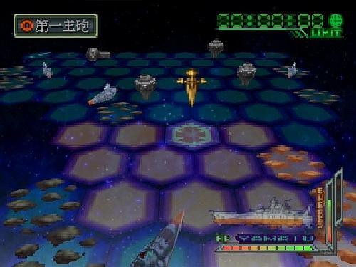Space Battleship Yamato 2, Warriors of Love, Playstation One PS1, Import Japan