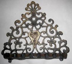 Judaica Hanukkah Oil Menorah Antique Copper Alloy Engraved Italy/North Africa
