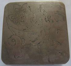 Antique Inkwell Asian Japanese Box Marked KYOTO Fu Dog White Metal 19th Century image 5