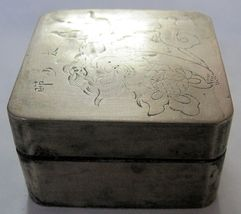 Antique Inkwell Asian Japanese Box Marked KYOTO Fu Dog White Metal 19th Century image 7