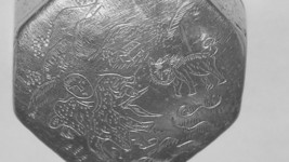 Antique Silver Inkwell Asian Chinese Naive Engraving Hexagonal 19th Century image 2