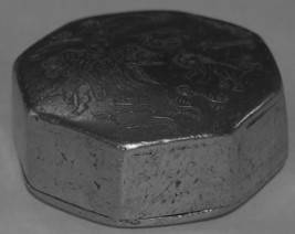 Antique Silver Inkwell Asian Chinese Naive Engraving Hexagonal 19th Century image 3