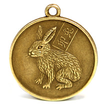 "YEAR of the RABBIT GOOD LUCK CHARM 1"" Chinese Zodiac  HIGH QUALITY Horos... - $4.88"