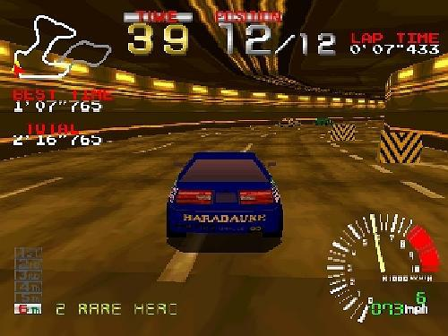 Ridge Racer, Sony Playstation One PS1, Import Japan Game