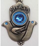 Hamsa Shalom Keychain from Israel against evil eye charm blue gem kabbal... - £5.87 GBP