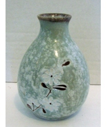 Beautiful Hand Crafted Vase by Ichi Made in Japan - $11.90