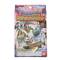 Bandai Digital Monster Card Game Ultimate Battle Deck 5 Digimon Chronicle TCG - $85.00