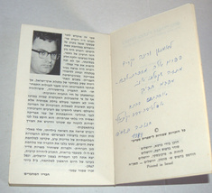 1968 3 Book Set in Box Photographed History of Eretz Israel Hebrew Judaica image 8