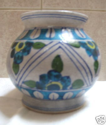 Vintage Ginger Jar Vase- Made in India- 1960's