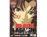 Black lagoon thumb155 crop