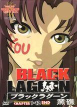 Black lagoon thumb200