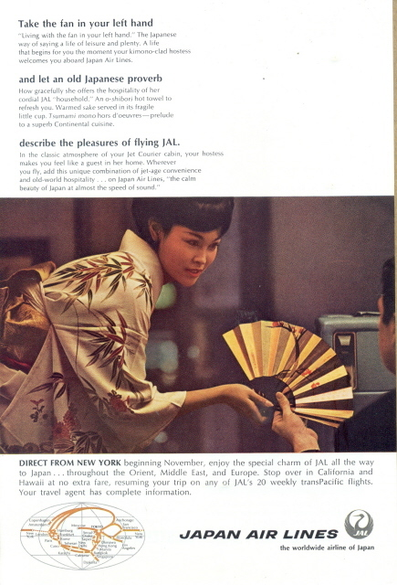 1967 JAL Japan Airlines kimono dress lady fan print ad