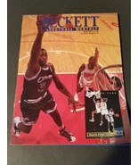 Basketball Beckett Issue #32 1993 - Shaq/Alonzo Mourning - $3.75