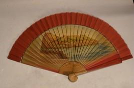 Vintage Fan from Gibraltar - $10.00