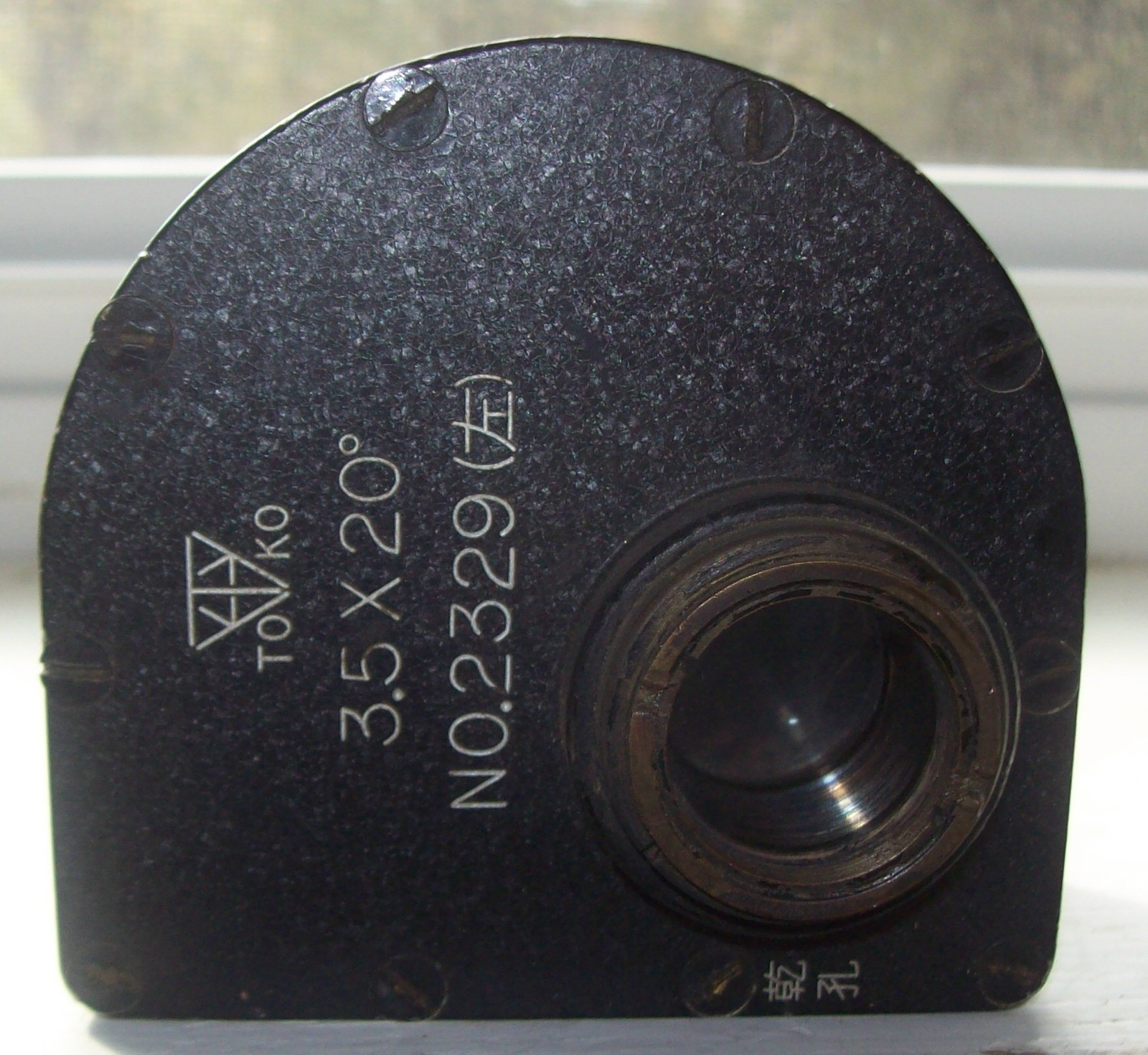 WW2 JAPANESE OPTICAL ARTILLERY GUN SIGHT