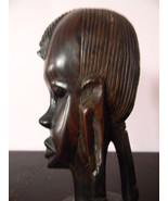 "9"" Wood Sculpture Head - $75.00"