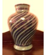 """12"""" . Signed . M L C . 1935 Art Studio Pottery . Huge Vase - $150.00"""