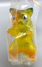 Max Toy Large Clear Yellow-Green Nekoron Mint in Bag image 3