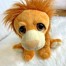 "The Petting Zoo Plush Stuffed Animal Toy Lion Big Eyes 14"" tall 1994 - $16.82"