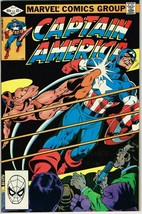 Captain America #271 (1968) - 8.0 VF *The Mystery of Mister X*  - $6.92