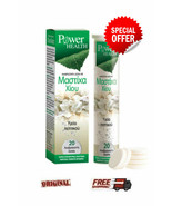POWER HEALTH CHIOS MASTIC MASTIHA 20 EFFERVESCENT strength and strong st... - $18.78