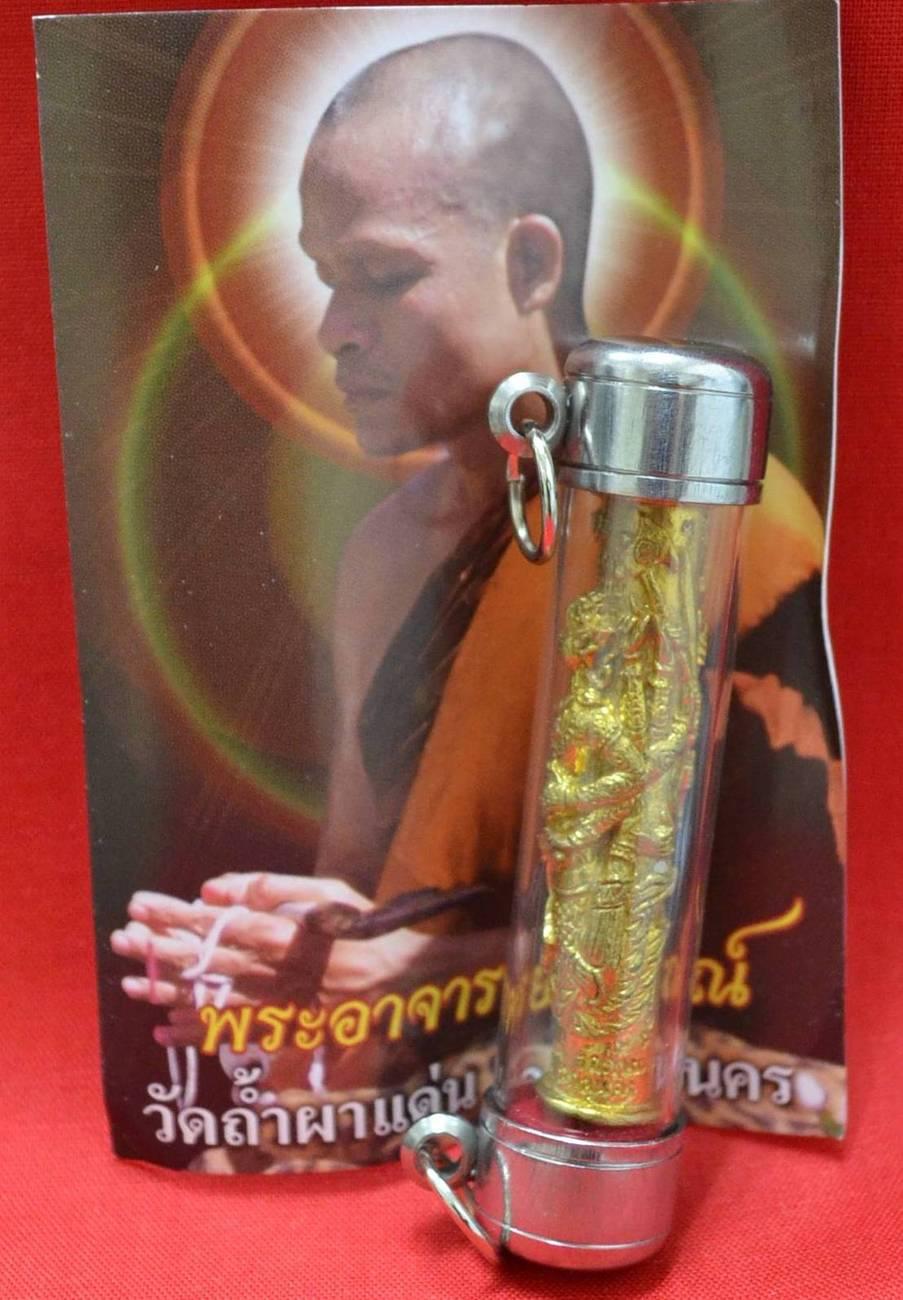 Thai Amulets TaKrud Lor HaNuMaan TrongRid 10 Korn Lp Pakon Wat Baan Taam PaDean