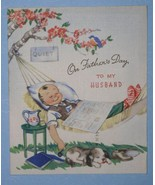 VINTAGE 1948 FATHER'S DAY GREETING CARD SCRAPBOOKING - $9.99