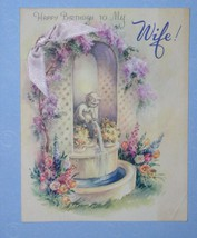 VINTAGE 1947 RUST CRAFT BIRTHDAY GREETING CARD - $9.99