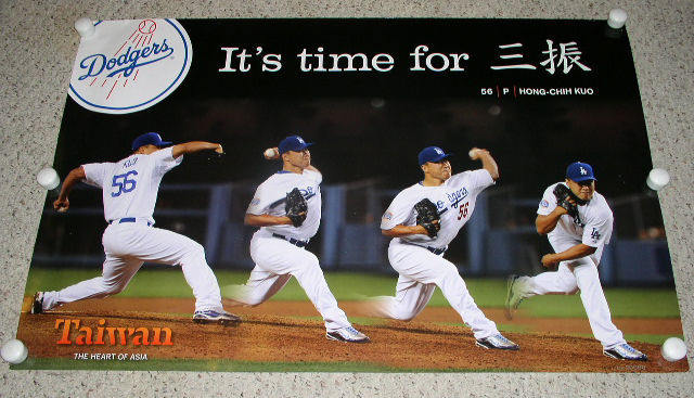 Primary image for LA Dodgers Poster Limited Edition Hong Chih Kuo Taiwan #10,801