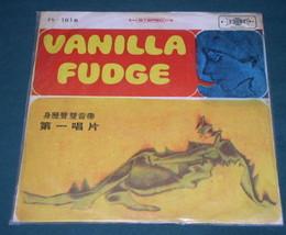 VANILLA FUDGE VINTAGE TAIWAN IMPORT RECORD ALBUM LP - $34.99