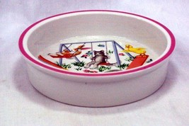 Tiffany 1992 Playground Childs Bowl - $15.93