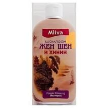 MILVA Shampoo With Natural Ginseng & Quinine Against Hair Loss 200 ml - $7.61