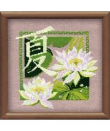 Summer kit 15ct aida cross stitch kit Riolis  - $15.30