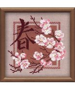 Spring kit 15ct aida cross stitch kit Riolis  - $15.30