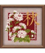 Autumn kit 15ct aida cross stitch kit Riolis  - $15.30