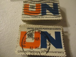 "1419 United Nations 25th Anniv. ""1970"" CV $25.00 - 100 pack - $3.99"