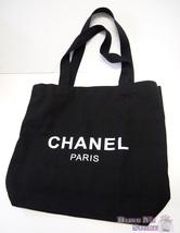 Chanel Cosmetic Black canvas cotton big shopper tote bag - $39.99