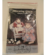 "Morning Glory Bunny to Love Craft Pattern 20"" Gooseberry Hill - $4.99"