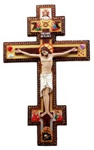 "Atlantic Collectibles 11.75"" Tall Suppedaneum Three Barred Cross Byzanti... - $32.66"