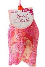 Set of 2 Organza Exfoliator Bath Ball Body Cleansing Scrubber/Colorful