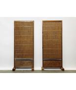 Hoshimukudori Sudo, Antique Japanese Summer doors - YO24010014 - $244.53