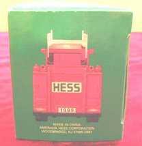 Hess8 thumb200