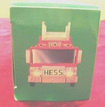 Hess9 thumb200