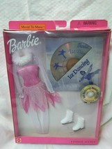 Barbie Fashion Avenue Movin' to Music Ice Dancing Fashion with CD Mattel... - $18.80