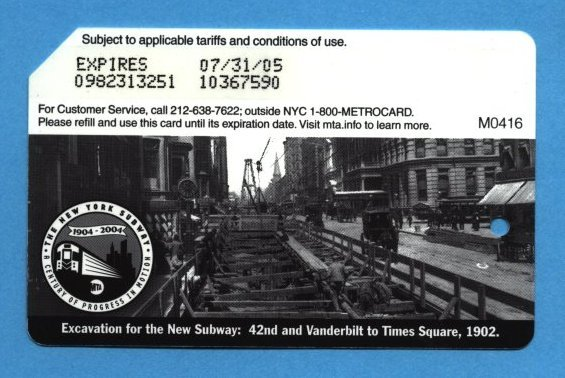NYC Excavation on 42 st centennial Metrocard